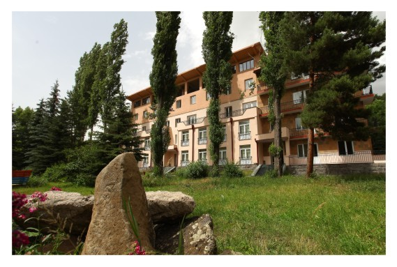 Photo of Park Resort Aghveran